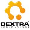 дэкстра, dextra, декстра
