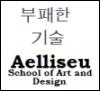 aelliseu userpic