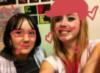 me and emes