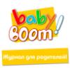 BabyBOOM!
