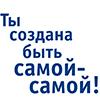 ya_samaya_ru userpic