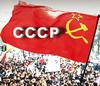 Движение За Советский Союз