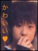 akiraaichii: kawaii_ryu