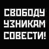 manezhnoe_delo userpic