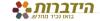 logo, Hidabroot