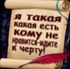 ona_hochet userpic