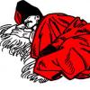 уклався спать
