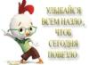 Светлана: pic#112209649
