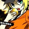 Rin Kagamine | (Yuuyami to Orange et. all)