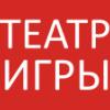 teatr_igry userpic