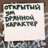 sun_optik userpic