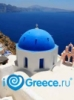 ilovegreece.ru