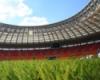 спортивная арена