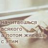 viola_berimbau userpic