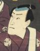Накамура Сикан IV (Кариганэ Бунсити)