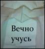 drago_sumy