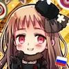 Fem!Russia