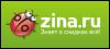 zina_ru_skidki userpic