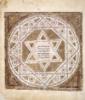 pic#112711552(звезда Давида пергамент)