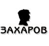 pic#Zakharov