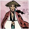 Shunsui Eager