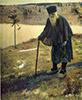 старец у озера