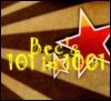 becs1001 userpic