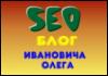 seo продвижение, продвижение сайтов