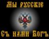prohorovmaxim