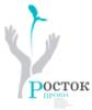deti_rostok