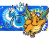 dragonitelove68
