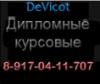 devicot userpic
