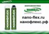 Nanoflex 1