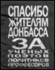 odyn_1