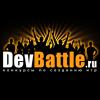 devbattle userpic