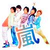 ❤ Arashi ❤ Nishino ❤ Exile ❤
