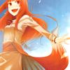 Okami-kun: heart~