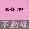 Tachibana An