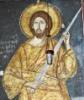 Христос с мечом