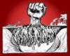За пролетарское единство!