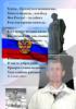 sasha_izotov userpic