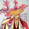 Shunsui pretty