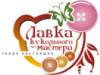 интернет-магазин, логотип, Лавка Кукольного Мастера, товары для кукольников