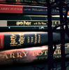 luvscharlie: Books Stack of Harry Potter