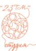 логотип обновленный
