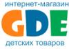 Детские товары в Перми Интернет магазин
