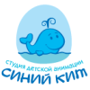 Студия детской анимации «Синий Кит»