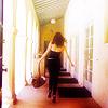 easy a corridor