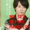 Annie: sho no sex b4 married