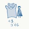 ಠ_ಠ [userpic]